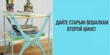 лайфхаки_для_дома