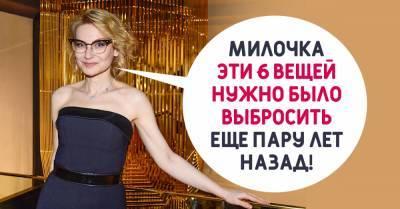 Какую одежду Эвелина Хромченко наказывает вычеркнуть из гардероба женщин после 50