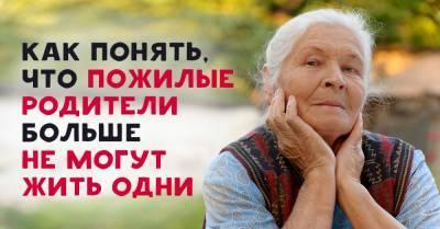 С какого момента пожилому уже нельзя жить в одиночестве